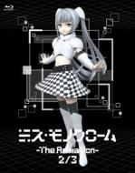 ミス・モノクローム-The Animation-2 / -The Animation-3