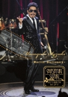 Masayuki Suzuki taste of martini tour 2015 Step1.2.3 �`Martini Dictionary�`(DVD)