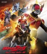 仮面ライダークウガ Blu-ray BOX 2