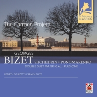 『カルメン』組曲〜ロシアの民族楽器4種&打楽器版 ダブル・デュエット「MA.GR.IG.AL」、チェルノバエフ