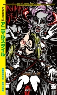 HMV&BOOKS online齋藤高吉/キルデスビジネス5aアニマルスタイル
