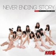 Never Ending Story (A)