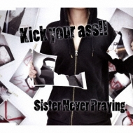 Kick your ass!!