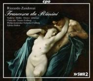 『フランチェスカ・ダ・リミニ』全曲 ボロン&フライブルク・フィル、ヴァシレーヴァ、ミューレ、他(2013 ステレオ)(2CD)