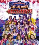 15th Live[ngu!!!Ngu!!!Matsuri Da!!!-Yoki Tokoro De Budokan Gu!!!]