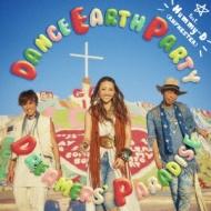 DREAMERS' PARADISE (+DVD)