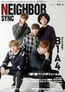 NEIGHBOR SYNC Vol.2