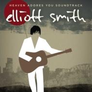 Heaven Adores You: Soundtrack