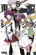 東京レイヴンズ Sword of Song 5 ライバルKC