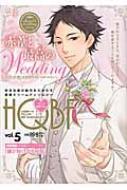 HMV ONLINE/エルパカBOOKSこん/Hqボーイフレンド 赤葦ブライダル(仮) K-book Selection