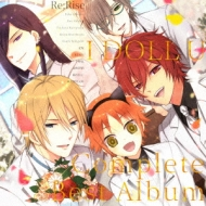 I DOLL U -Complete Music Disc-