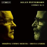 交響曲第13番 リンドベルイ&ノールショピング交響楽団