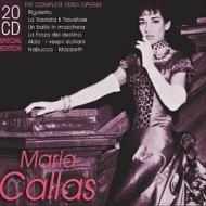 ヴェルディ(1813-1901)/Callas: 6 Original Studio & 3 Live Recordings