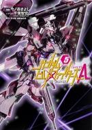 ガンダムビルドファイターズA 5 カドカワコミックスAエース