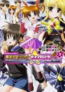 Original Chronicle 魔法少女リリカルなのは The 1st 5 カドカワコミックスaエース