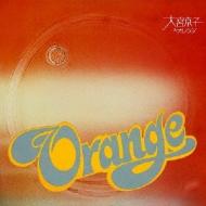 大宮京子&オレンジ