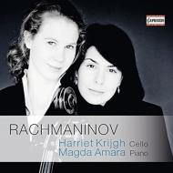 ラフマニノフ (1873-1943)/Cello Sonata Vocalise Etc: Krijgh(Vc) Amara(P)