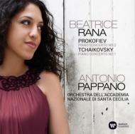 チャイコフスキー:ピアノ協奏曲第1番、プロコフィエフ:ピアノ協奏曲第2番 ベアトリーチェ・ラナ、パッパーノ&聖チェチーリア国立音楽院管