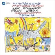プロコフィエフ:ピーターと狼、サン=サーンス:動物の謝肉祭 メータ&イスラエル・フィル、ラベック姉妹、パールマン(語り)