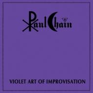 Violet Art Of Improvisation