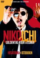 NIKOICHI GOLDENTAG TOUR IN OSAKA