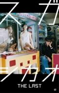 THE LAST (CD+���TCD+DVD+�O�b�Y)�y���S���Y����Ձz