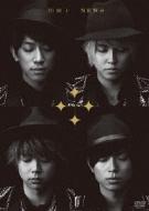 四銃士 (+CD)