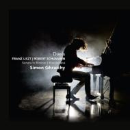 リスト:ピアノ・ソナタ、シューマン:クライスレリアーナ、ベートーヴェン/リスト編:交響曲第7番〜第2楽章 シモン・グライヒー