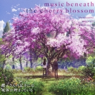 TVアニメ『櫻子さんの足下には死体が埋まっている』オリジナルサウンドトラック「music beneath the cherry blossom」