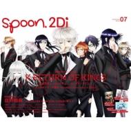 spoon.2Di vol.7 カドカワムック