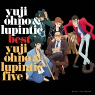 Yuji Ohno & Lupintic BEST