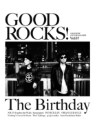 GOOD ROCKS! Vol.67