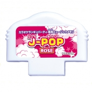 カラオケランキンパーティ ミュージックメモリ J-POP ROSE