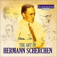 ヘルマン・シェルヘンの芸術(27CD)