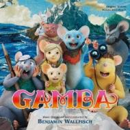オリジナル・サウンドトラック GAMBA ガンバと仲間たち