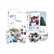 ロマンス 特別限定版 Blu-ray【初回生産限定】