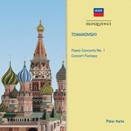 チャイコフスキー(1840-1893)/Piano Concerto 1 : Katin(P) Cundell / London New So +concert Fantasy: Boult /