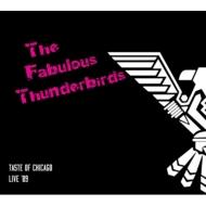 Taste Of Chicago: Live '89