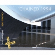 CHAINED 1994
