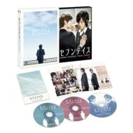 セブンデイズ DVD コンプリート版