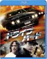 Movie/ドライブ ハード
