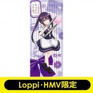 マイクロファイバービッグタオル 童話風テーマ(リゼ)【Loppi・HMV限定】/ 『ご注文はうさぎですか??』 2回目