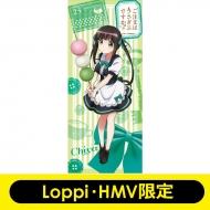 マイクロファイバービッグタオル 童話風テーマ(千夜)【Loppi・HMV限定】/ 『ご注文はうさぎですか??』 2回目