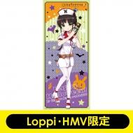 マイクロファイバービッグタオル ハロウィンテーマ(千夜)【Loppi・HMV限定】/ 『ご注文はうさぎですか??』 2回目