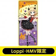 マイクロファイバービッグタオル ハロウィンテーマ(シャロ)【Loppi・HMV限定】/ 『ご注文はうさぎですか??』 2回目