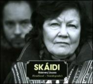 Headland -Skadegeahci