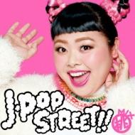J-pop Street!! ピーチMix