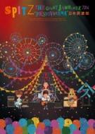 "THE GREAT JAMBOREE 2014 ""FESTIVARENA"" 日本武道館 (Blu-ray)《+ライブCD》【デラックスエディション 完全数量限定生産盤】"