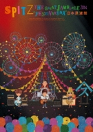 "THE GREAT JAMBOREE 2014 ""FESTIVARENA"" 日本武道館 (DVD)《+ライブCD》【デラックスエディション 完全数量限定生産盤】"