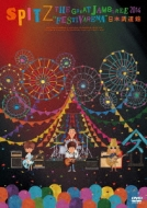 "THE GREAT JAMBOREE 2014 ""FESTIVARENA"" 日本武道館 (DVD)【通常盤】"
